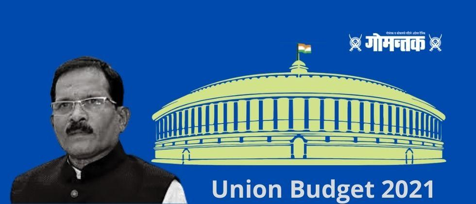 Union Budget 2021 Minister of State for Defense Shripad Naik expressed his Emotions about budget