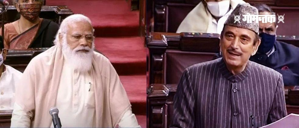 Rajya Sabha Tears well up in the eyes of the Prime Minister as he bids farewell to the Leader of the Opposition in the Rajya Sabha