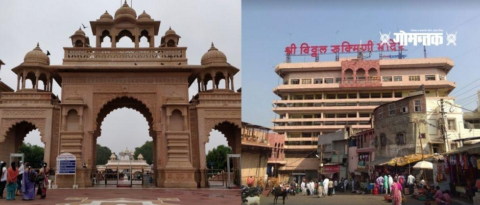 Shegaon Gajanan Maharaj temple has been closed for devotees due to the growing influence of Corona