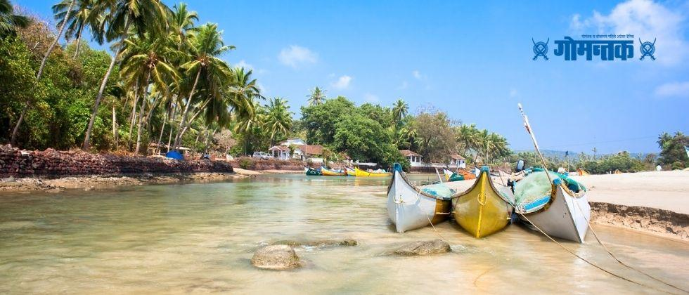Goa government seeks help from Center government for tourism development