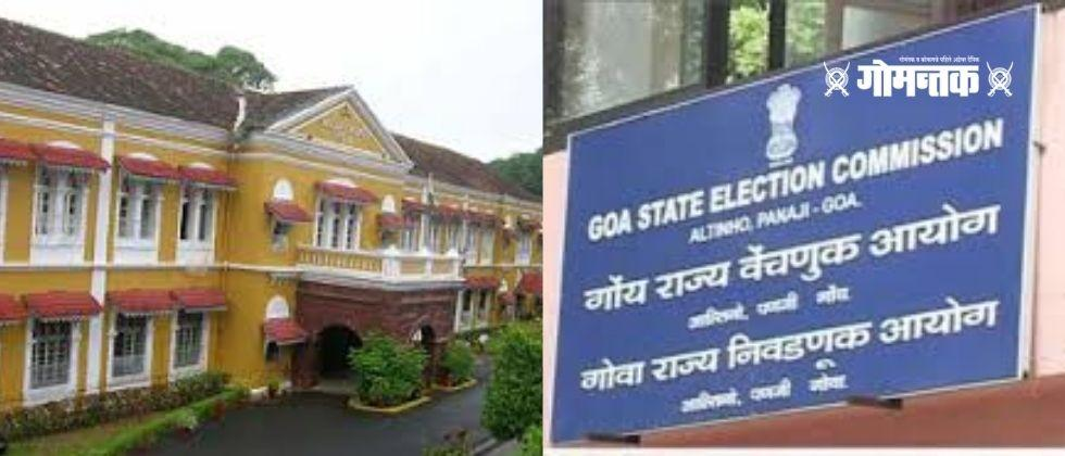 Decision of Goa Municipal Corporation Election in the Court of Election Commission