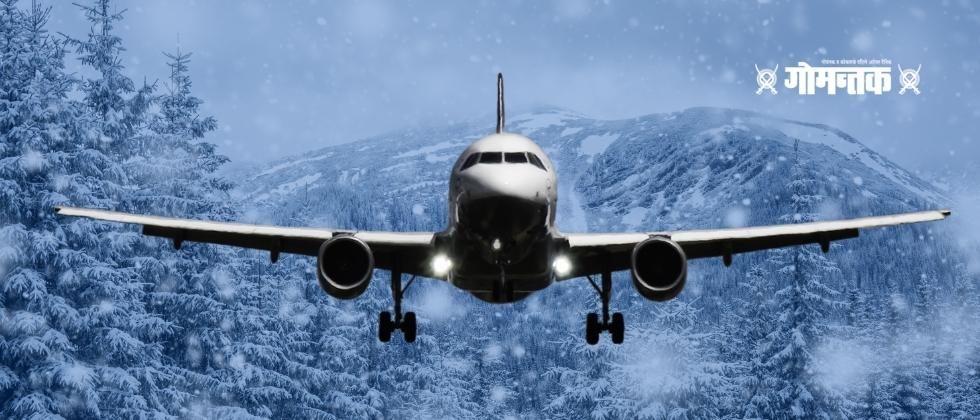 Heavy snowfall in America increases peoples problems many flights are canceled