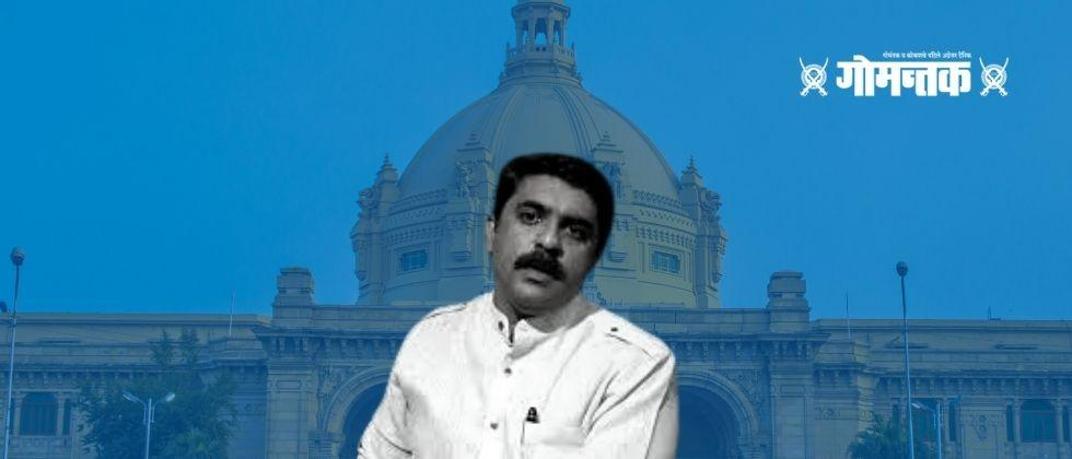 Goa Assembly Session Vijay sardesai Lets expose this government to the convention