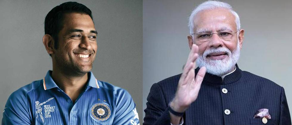 MS Dhoni not just a sportsperson but a phenomenon, says PM Narendra Modi