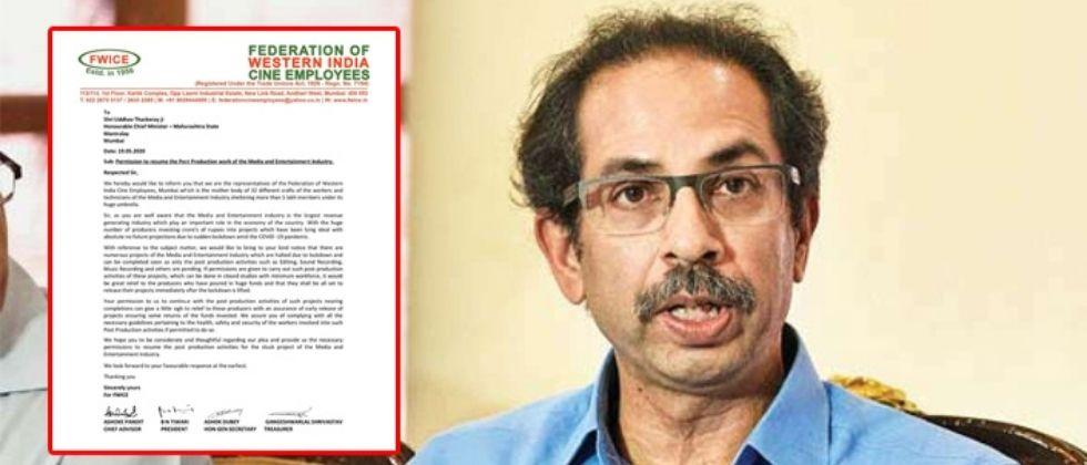 FWICE's demand to unlock Bollywood letter to CM
