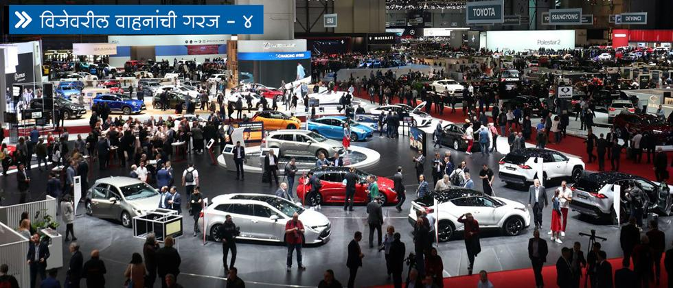 Geneva International auto show for car lovers; Tata Motors takes part past 20 years by Avit Bagle