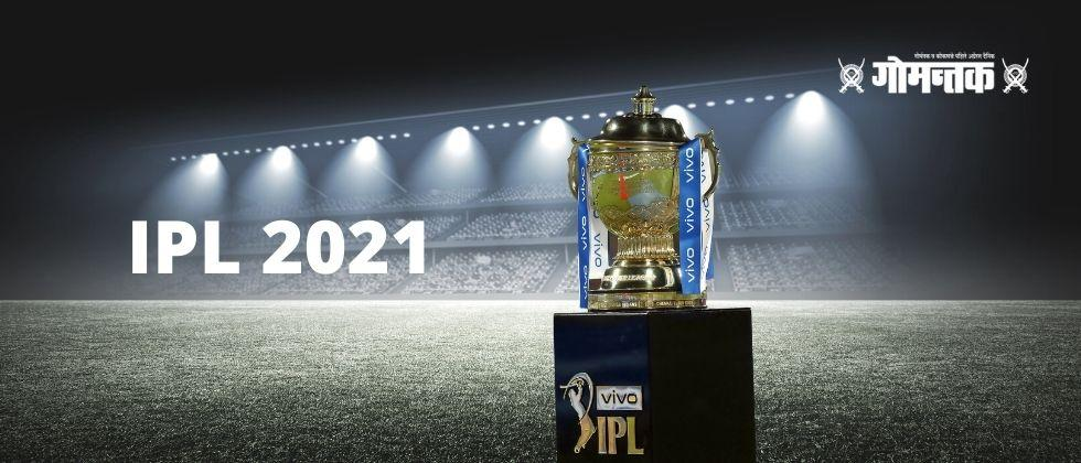 Full schedule of IPL 2021 announced Starting April 9th