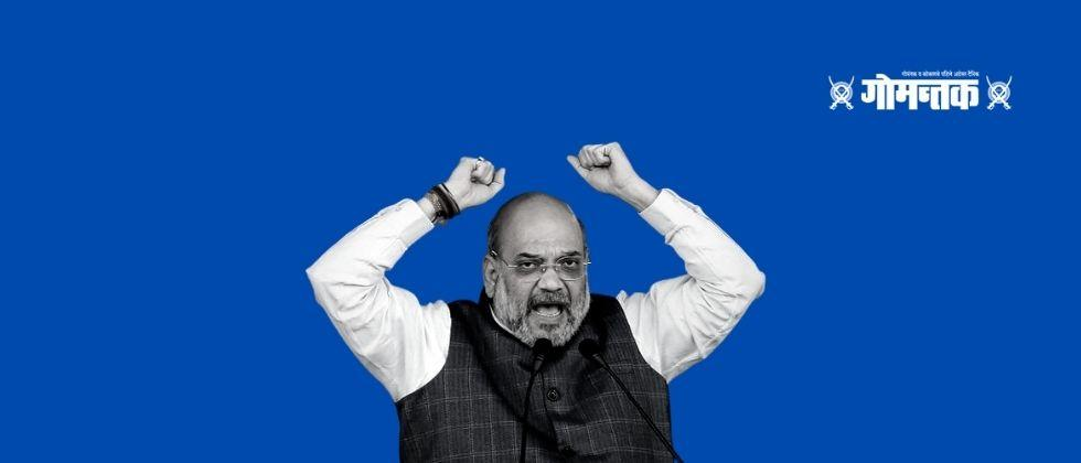 130 BJP workers killed by TMC goons Amit Shah