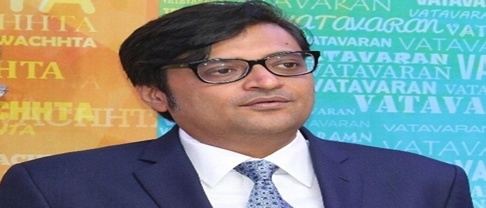 Arnav Goswami editor in chief of Republic TV has been granted bail by the Supreme Court