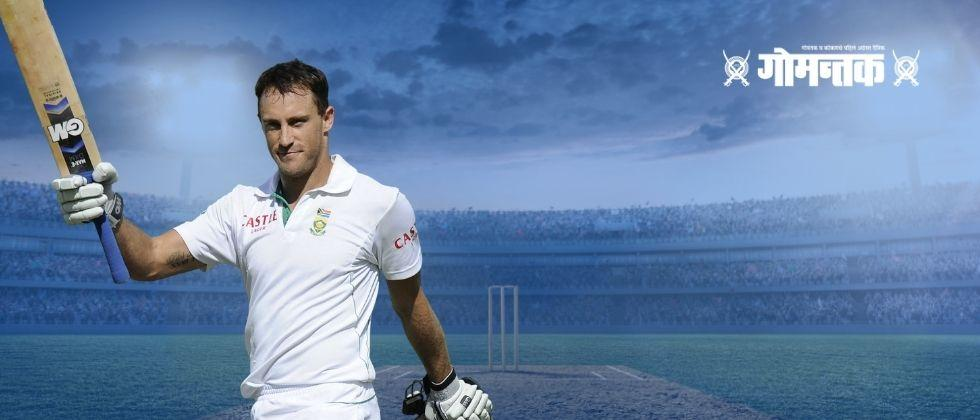 Former South African captain Faf Duplessis has retired from Test cricket