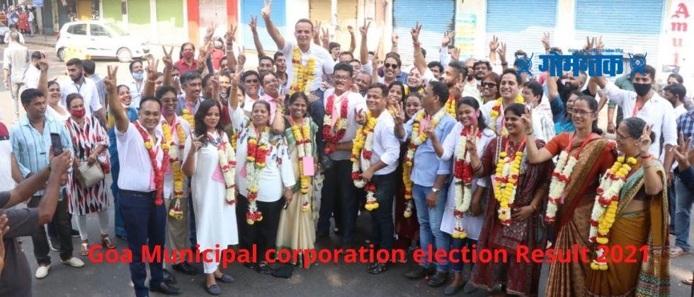 Goa Municipal Election Result 2021 BJP candidates blow up opposition