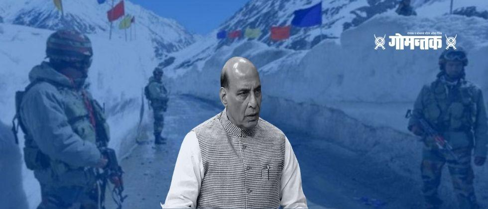 Rajnath Singh gives important information about India China border dispute