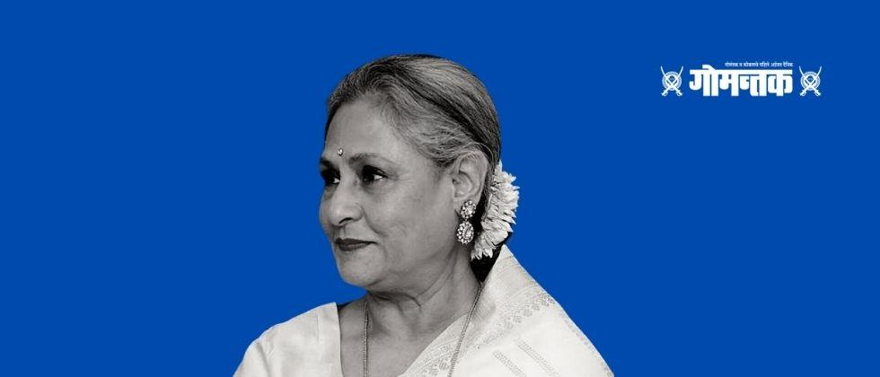 Jaya Bachchan will make a comeback from a Marathi film