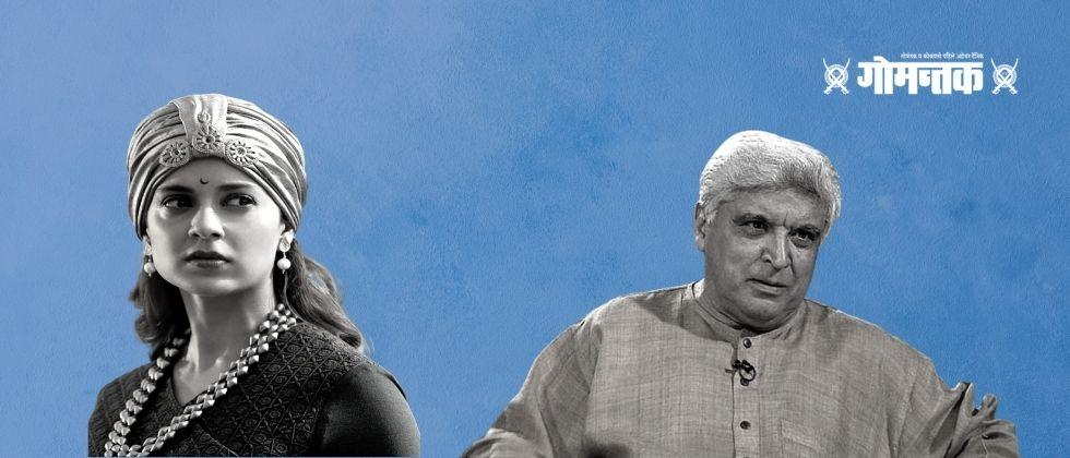 Kangana Ranaut summoned for defamation of Javed Akhtar