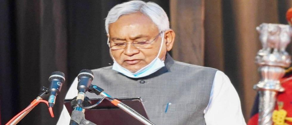 Nitish Kumar became the Chief Minister for the seventh time