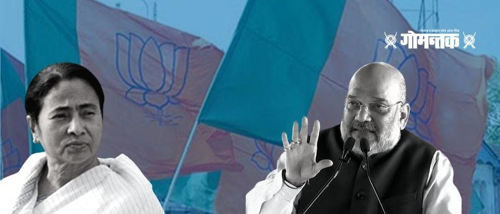 Mamata Banerjee has taken West Bengal backwards in every sphere People of the State will never forgive her Union Home Minister and BJP leader Amit Shah