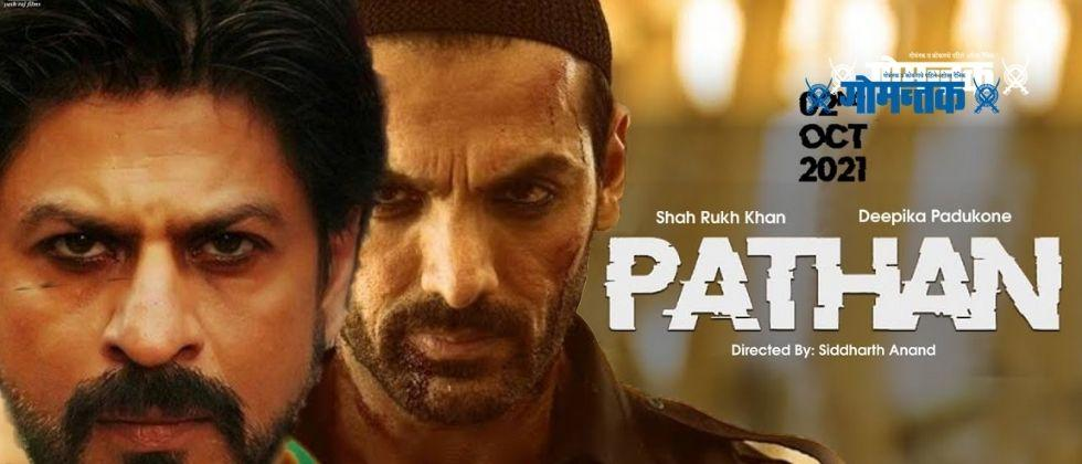 Fight on the set of Shah Rukh Khans upcoming film Pathan