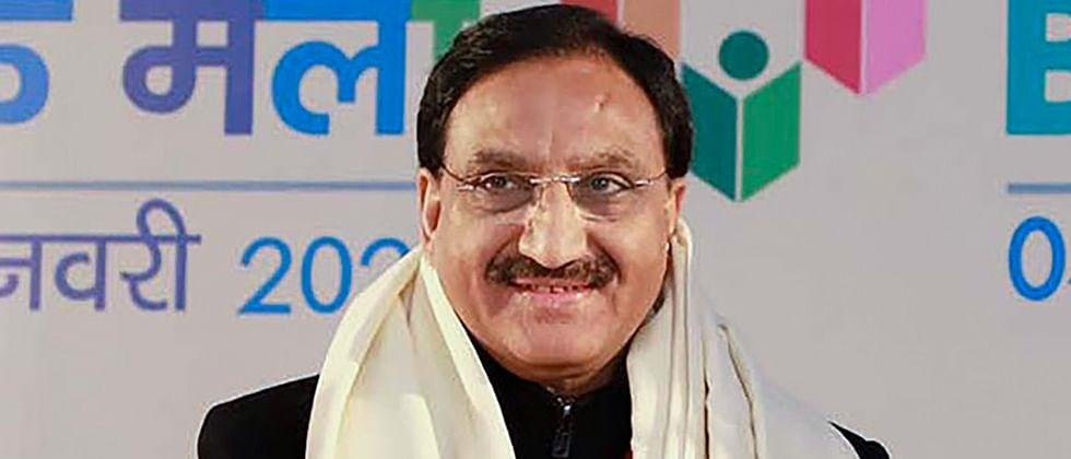 Use the knowledge you have not to get a job but to give jobs to others appealed central Union Education Minister Ramesh Pokhriyal Nishank