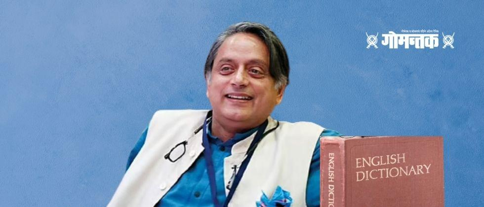 Pakistani comedians video on Shashi Tharoor English goes viral
