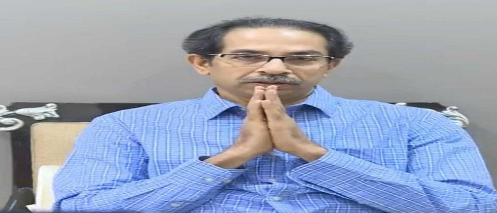 Chief Minister Uddhav Thackeray will interact with the citizens of Maharashtra at 1 pm today