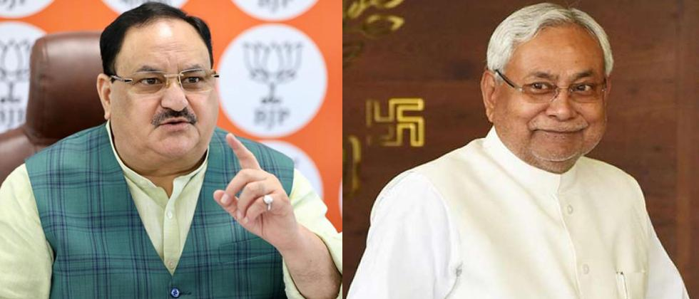 BJP will contest Bihar Assembly elections under the leadership of Nitish Kumar