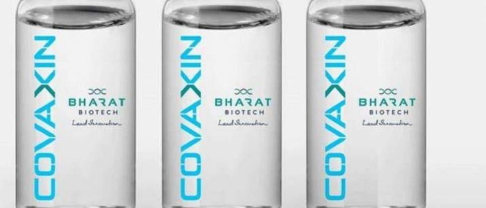 India Biotech lowers Covaxin rates Learn the new price