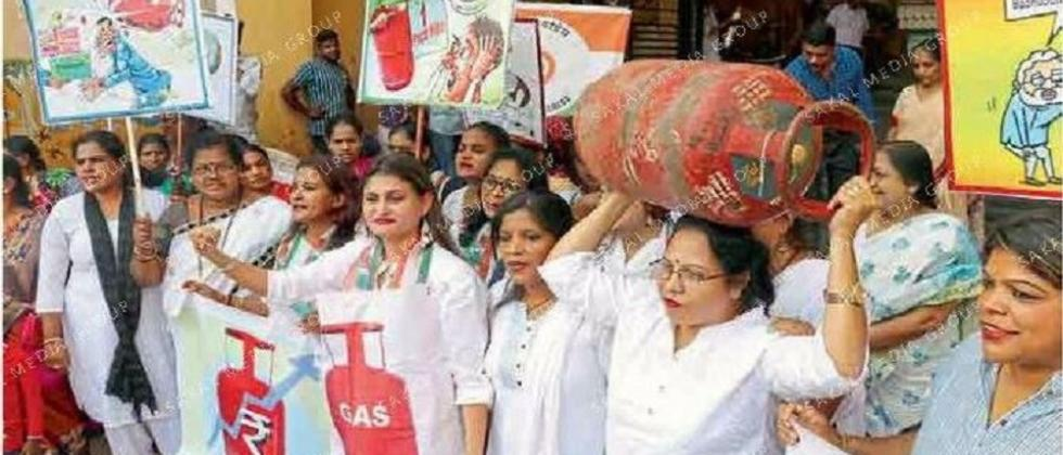 Congress protests against inflation