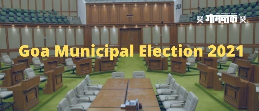 The last date for filing nominations for Goa Municipal Corporation elections is tomorrow