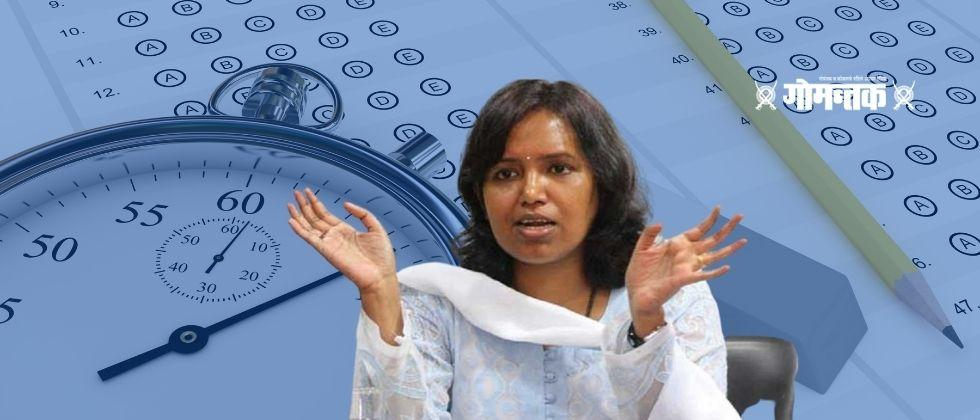 Education Minister Varsha Gaikwad said that the 10th and 12th class examinations will be held offline