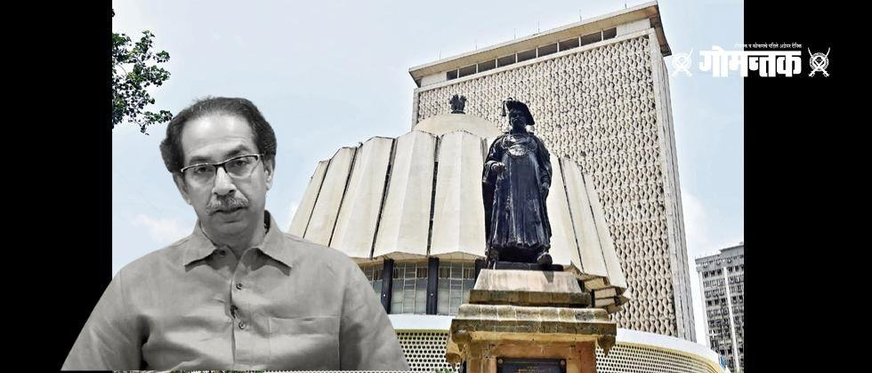 Commencement of the budget session of the Maharashtra Legislative Assembly