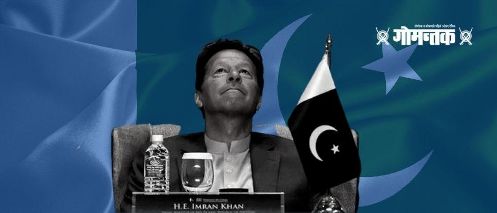 Imran Khan forgets speech while addressing the country Video goes viral