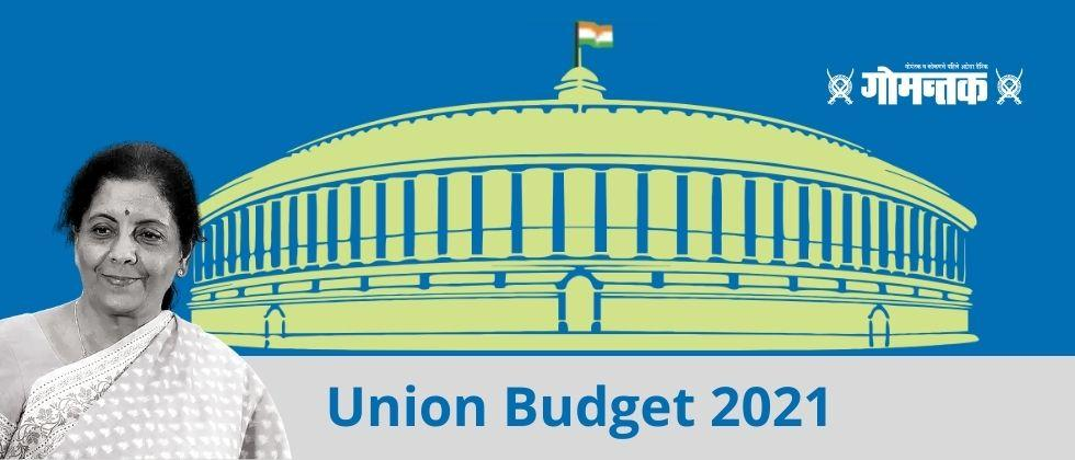 Union Budget 2021 It is proposed in the budget to charge interest on the salary of the employee