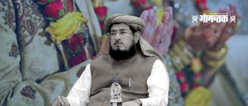Pakistan Maulana Salahuddin Ayubi marries 14 years old girl