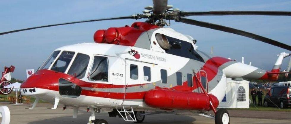 BJPs Chief Minister Shahi That Helicopter ordered from Russia