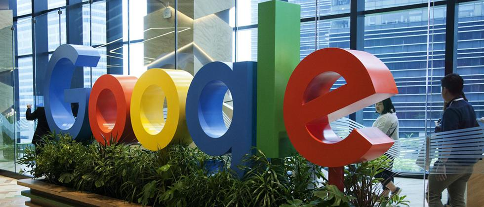 Google announces four day weekend for employees