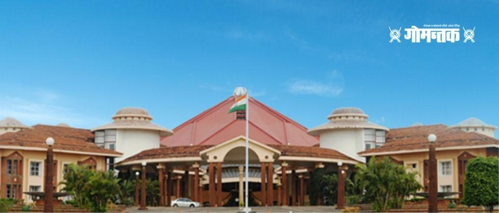 The disqualification of 10 rebel Congress MLAs in Goa will be decided tomorrow