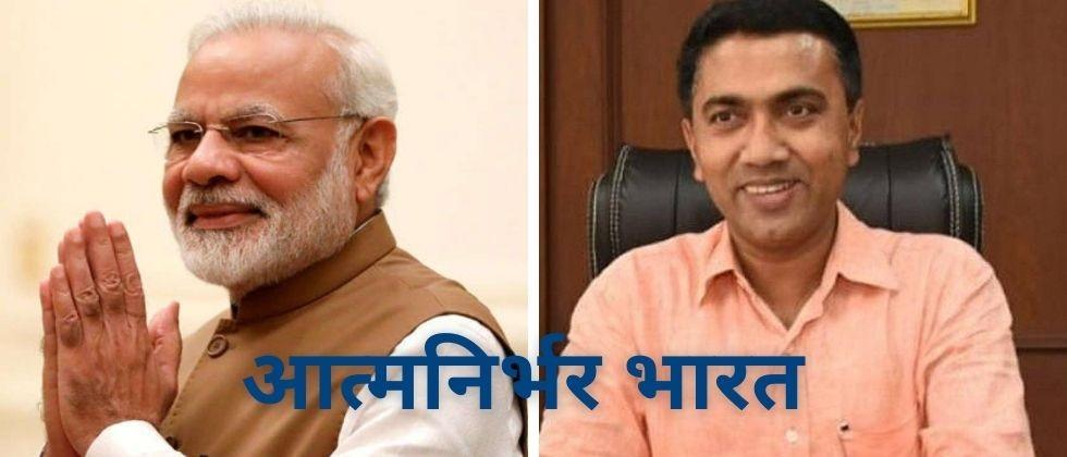 The BJP will return to power on the strength of development work and the strength of the workers