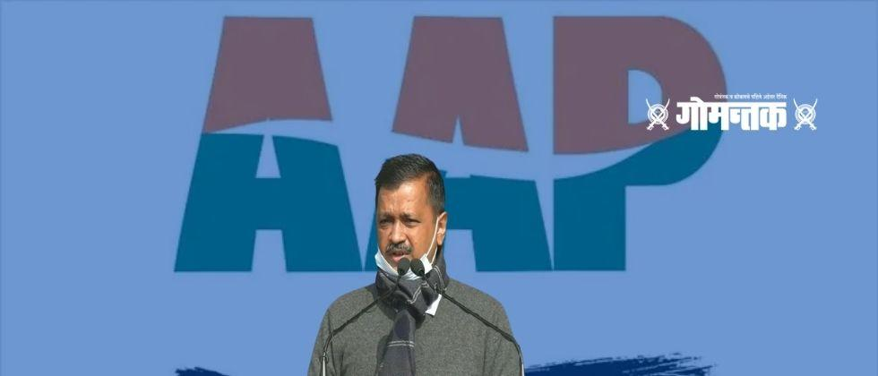 Arvind Kejriwals big announcement at the Aam Aadmi Party meeting