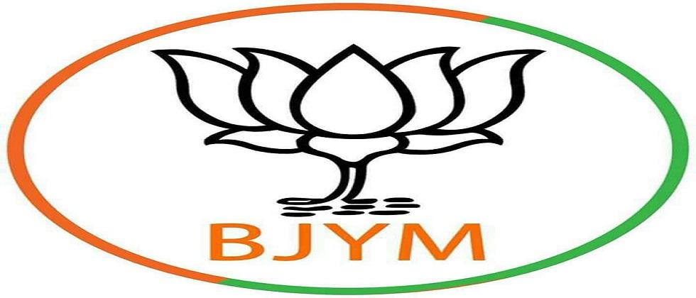 state executive of  Yuva Morcha has been declared