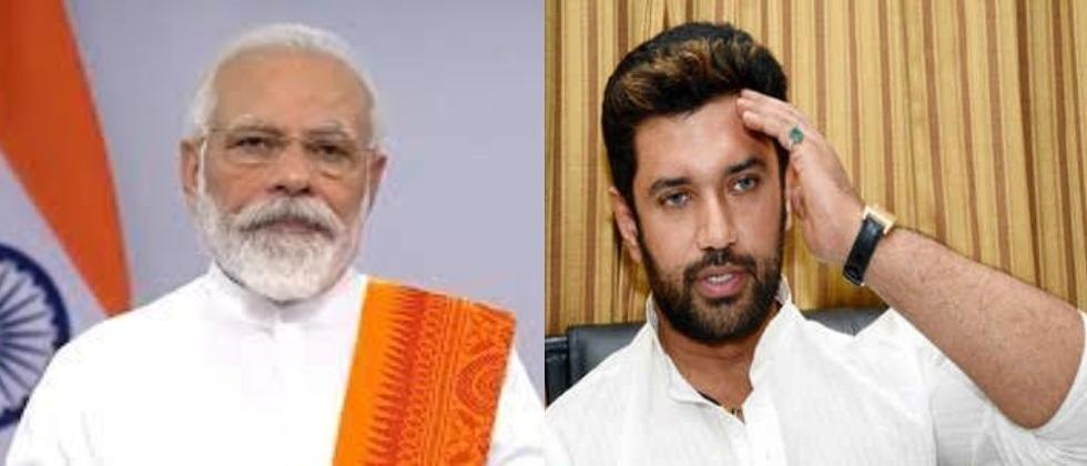 chirag paswan talks on the relation he has with PM modi