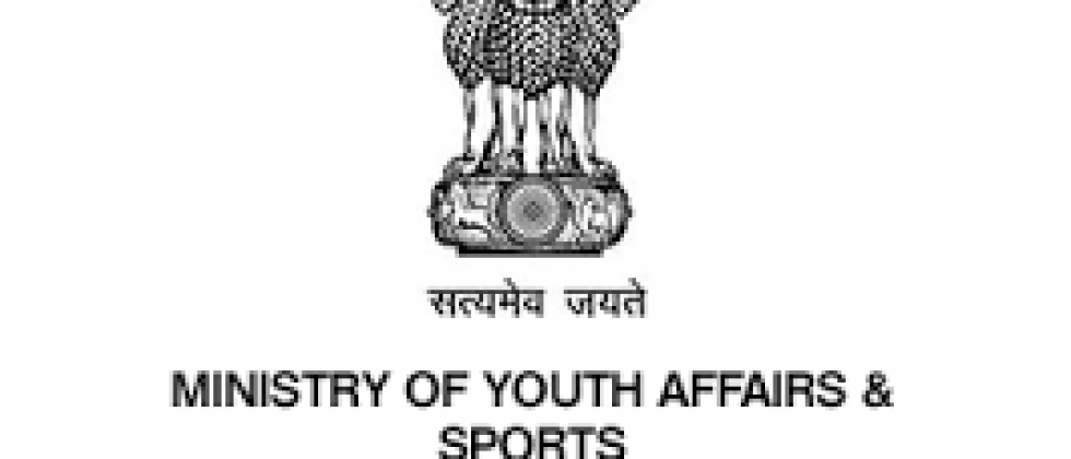 The Ministry of Sports will review the state-wise sports facilities in the state