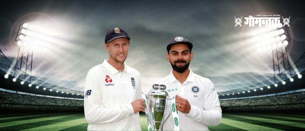 India Vs England test 2 day 4 Team Indias strong comeback Beat England by 317 runs