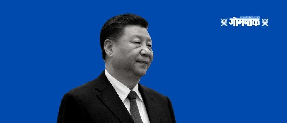 A bill was introduced in the US Congress to repeal the One China Policy