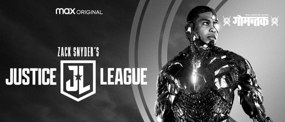 Jack Snyder Justice League was leaked while the curiosity of the fans was at its peak