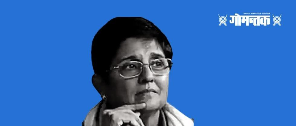 Kiran Bedi was removed from the post of Deputy Governor of Puducherry