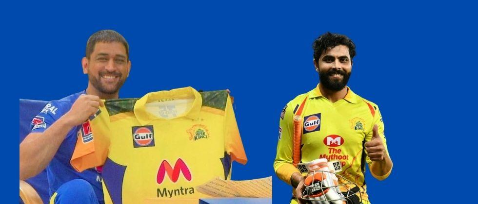 IPL 2021Jadeja makes special demand as soon as Dhoni launches New Jersey