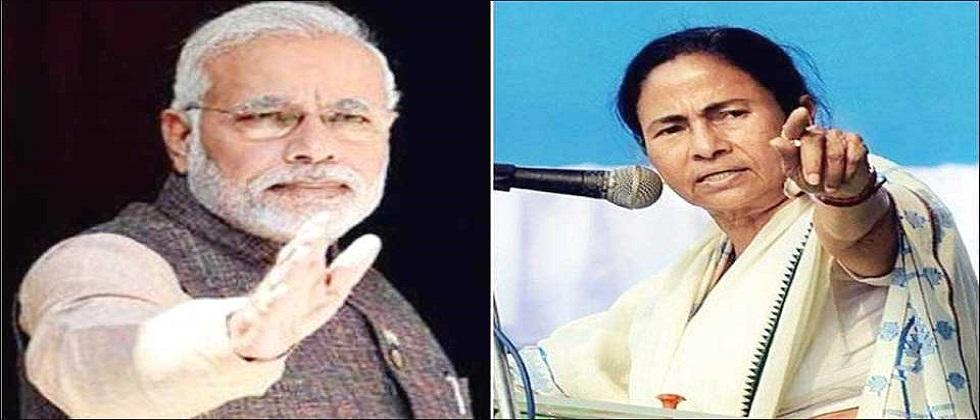West Bengal C M Mamata Banerjee revolts against the central government