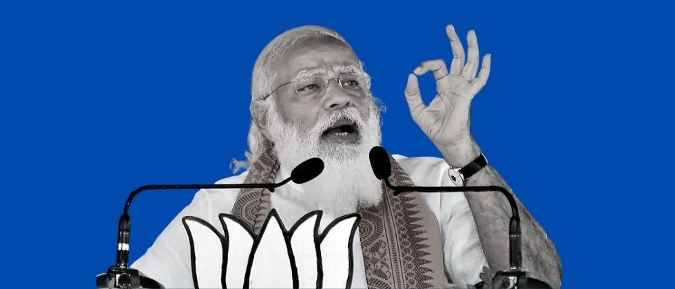 Bhumiputra will be the Chief Minister of West Bengal Modi promised