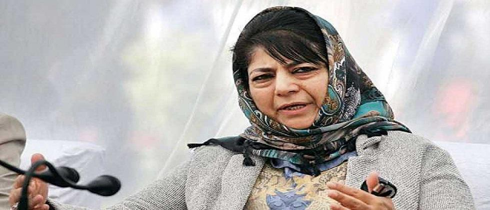 central government is responsible for the Weapons in the hands of the youth says Mehbooba Mufti