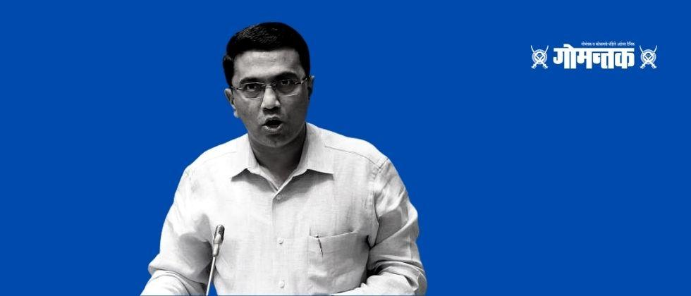 Holidays will be given on the occasion of Holy Week of Christians testimony of Chief Minister Pramod Sawant